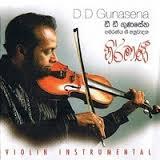 D D Gunasena
