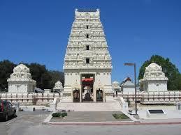 Sri Sivasubramania Swami Temple