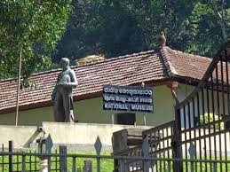 NATIONAL MUSEUM - KANDY