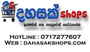 Dahasak Shops