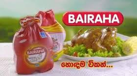 Bairaha Farms Ltd