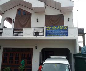 Horiwila Ayurveda Centre-Negombo