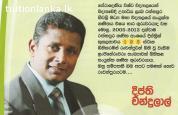 A/L Combined Maths @ Thakshila Education Center Ratnapura