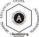 A/L Chemistry @ Negombo