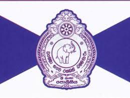 Kanthale police station
