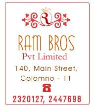 Ram Brothers (pvt) Ltd