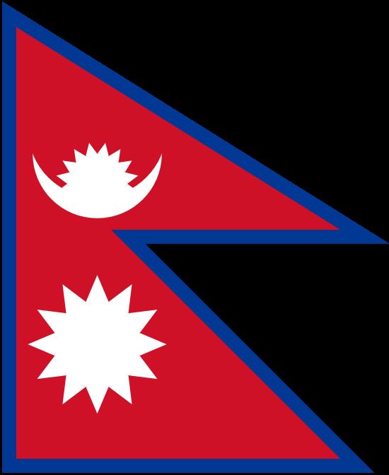 Nepal Embassy