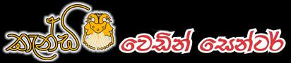 Kandy Wedding Centre - Kelaniya