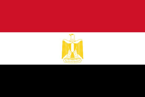 Embassy of Cairo, Egypt