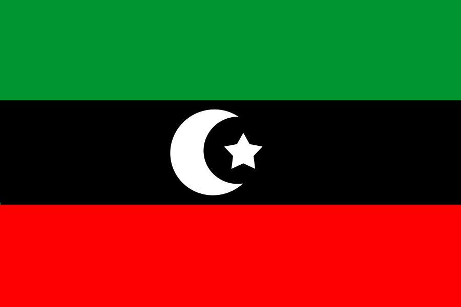 Embassy of Tripoli, Libya