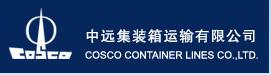 Cosco Lanka (Pvt) Ltd