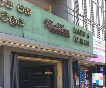 Mallika Bakery & Hotel