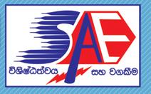 Sujith Auto Electricals (Pvt) Ltd