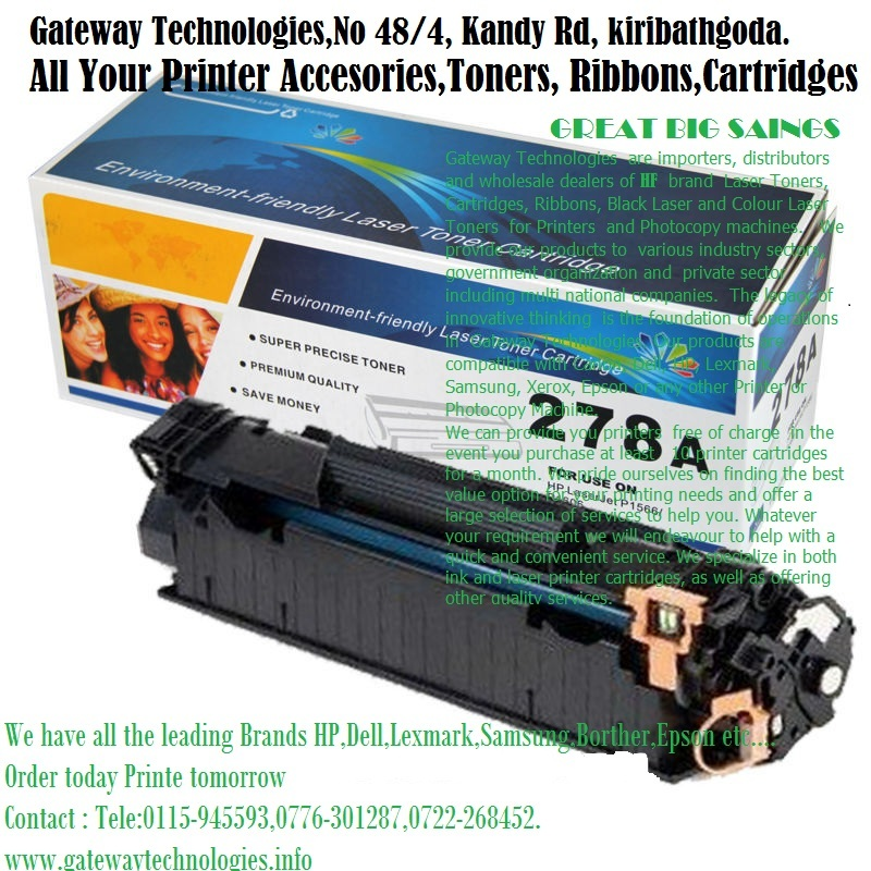 Compatible Toner cartridges Grad A Quality