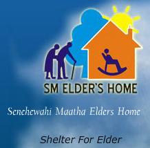 Senehewathi Maatha Elder's Home