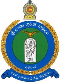 Ampara Air Port