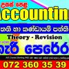 A/L Accounting@Kandy