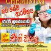 Keerthi Wasala - Chemistry classes by School teacher