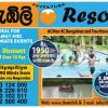 Thabili Adventure Resort