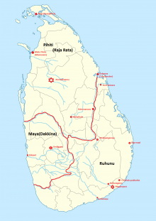 The Kingdom of Ruhuna