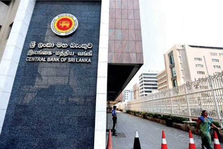 Central Bank takes measures to ease monetary policy